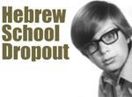 hebrew-school-small-rev