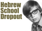 hebrew-school-small-rev